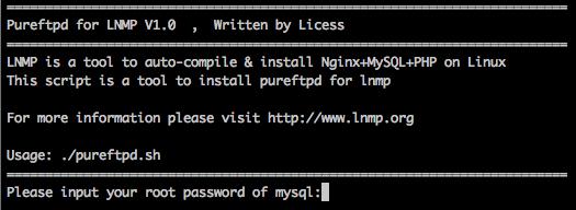 lnmp 安装 pureftpd 服务器